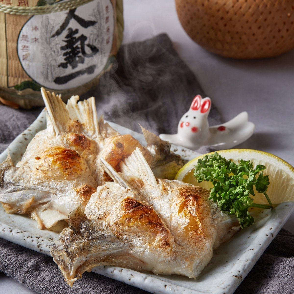 grilled-fish-chin