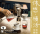 咖啡沖煮☕️x 藝術🎨x 高級樂韻房住宿體驗🌿-東南樓藝術酒店 Tung Nam Lou Art Hotel
